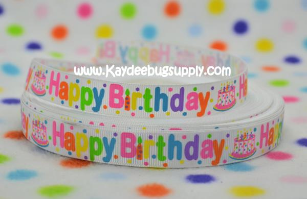 Happy Birthday -  5/8 inch-happy, birthday, bday, balloon, balloons, celebrate, NYE, years, balloon, balloons, presents, candles, black, dog, collar
